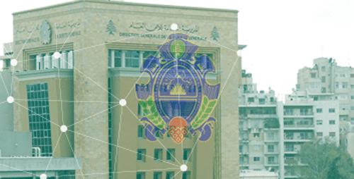 Lebanese General Security