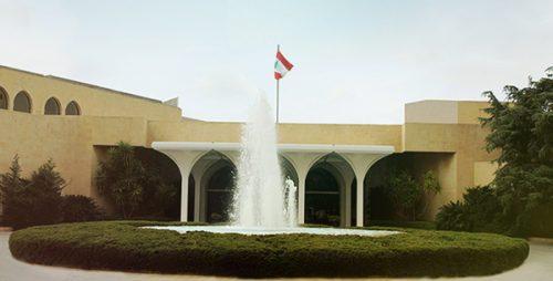 Lebanese Presidential Palace