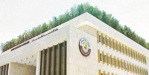 Ministère des municipalités et de l'environnement