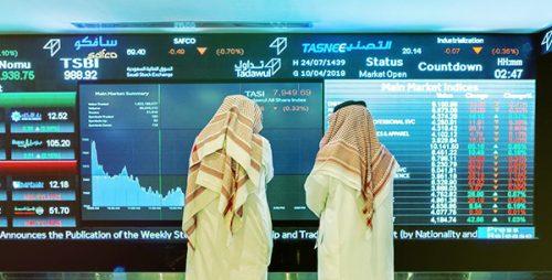 Saudi Stock Exchange (Tadawul)